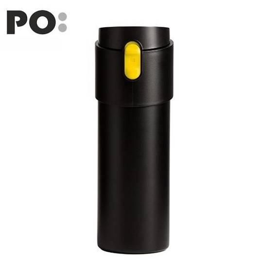 Kubek termiczny PO: Pao, czarno-żółty